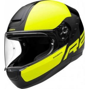 Schuberth, R2 Nemesis yellow logo